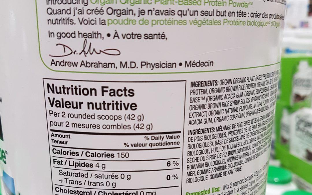 你是在攝取蛋白質還是鈉?